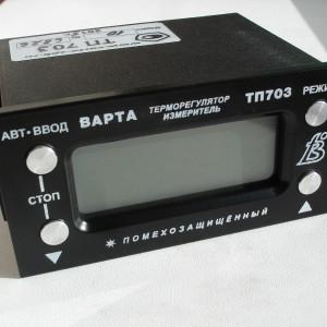 Терморегулятор Варта ТП703-10 - купить в Интернет-магазине для гончаров
