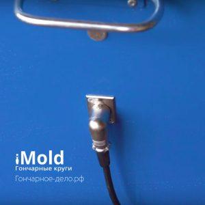 гончарный круг iMold Basic - подключение педали