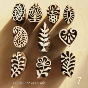 Набор индийских штампов для керамики