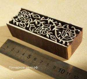 Индийский штамп для керамики