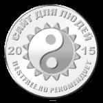 Медаль за отвагу :)