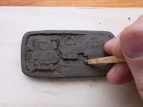 Remove a layer of clay