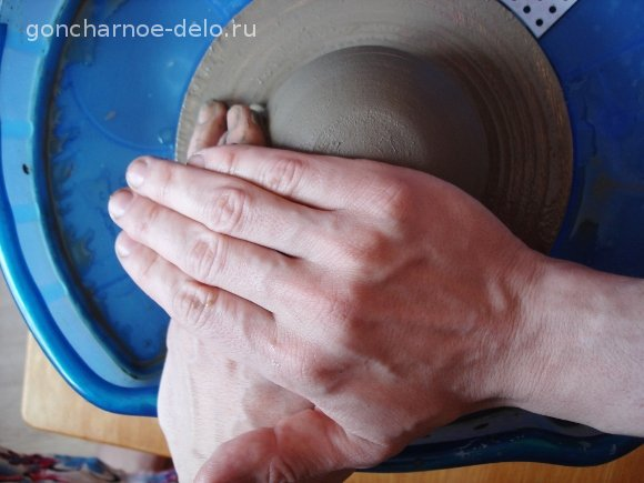 Pottery: continue to lower hands