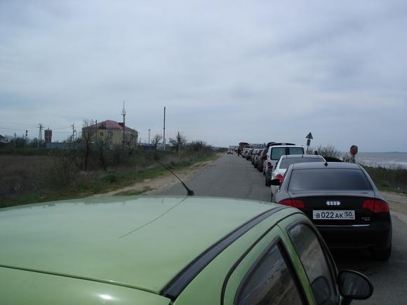 Переправа в Крым