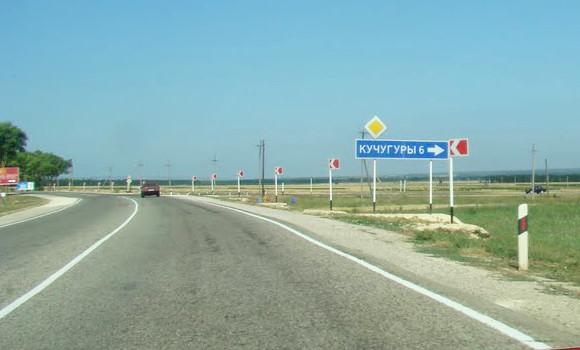 Поворот на Кучугуры