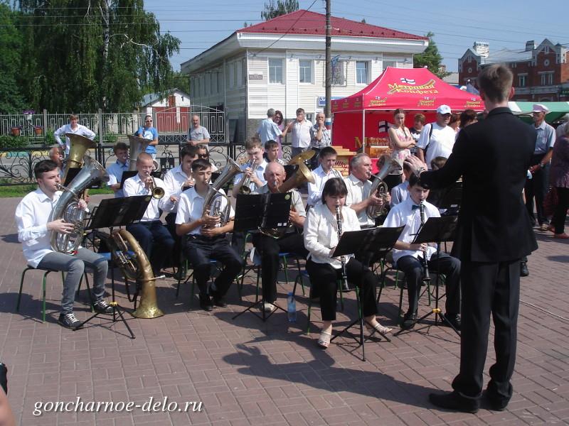 Богородск - День города 2015