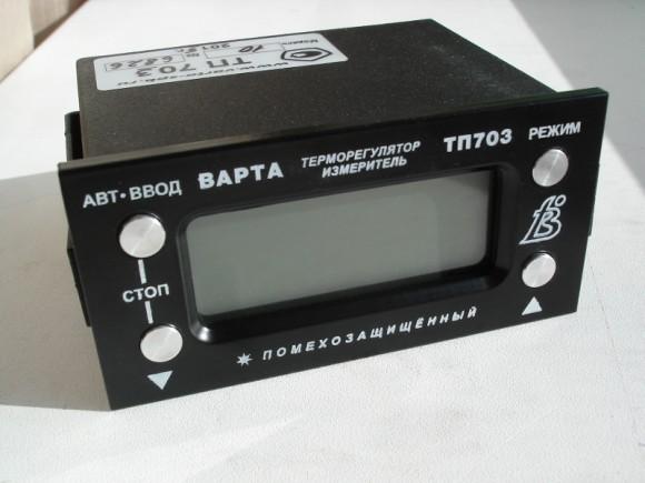 Терморегулятор Варта ТП703