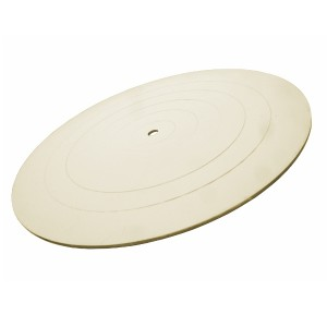 Быстросъемный диск 260 мм