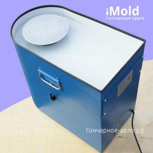 Недорогой гончарный круг Imold Basic - купить в интернет-магазине