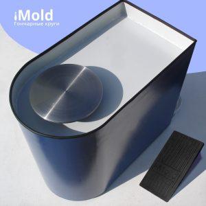 Гончарный круг iMold Basic с педалью