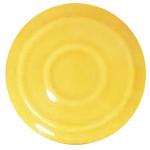 Глазурь для керамики желтая MG8308