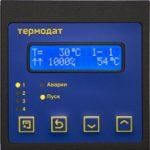 Терморегулятор Термодат 14Е5