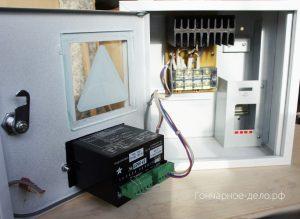 Блок управления печью для обжига - купить в интернет-магазине