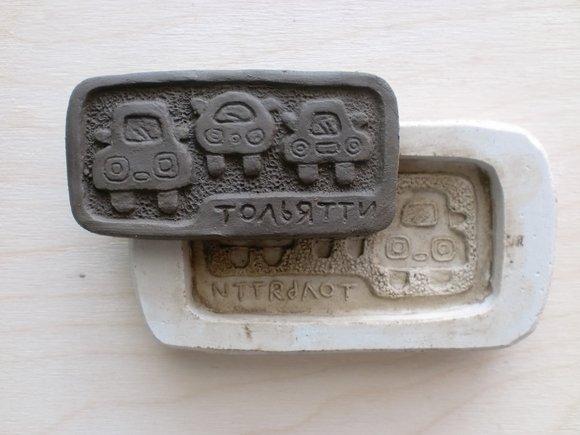 Магнит на холодильник Тольятти