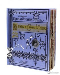 Приключения Алисы в Стране Чудес. Лабиринт-пресс. Интернет магазин Labirint.ru