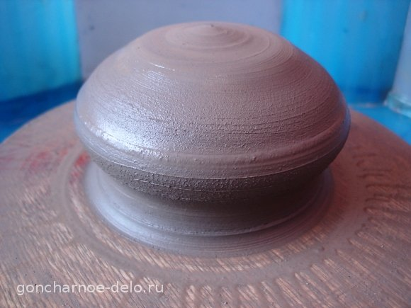 Pottery: Centered piece of clay