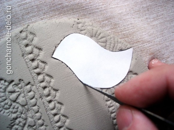 Or cut out the pattern