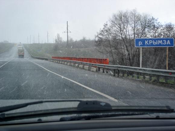 Снова снег