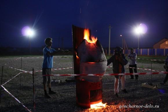 Огненная скульптура: открытие