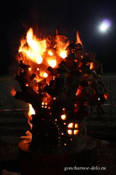 Огненная скульптура